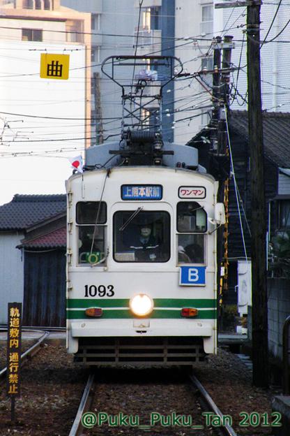 新町電停に停まる1093形。
