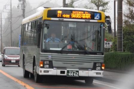 富士急行(御殿場) G4462