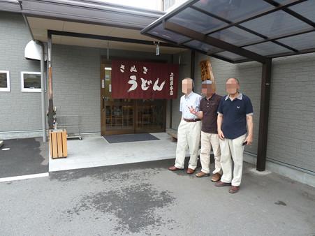 20120714_上原屋 (1)