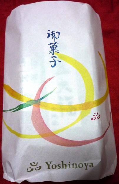 吉廻屋 豆大福1