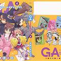 GA 芸術科アートデザインクラス 4