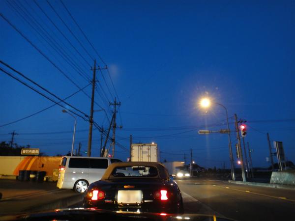 暗くなりかけた頃に茨城に向かって出発
