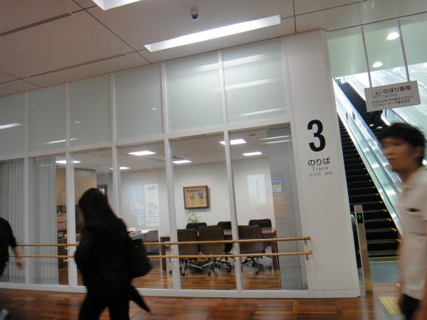大分駅の改札内コンコース沿いにある部屋