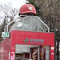 Photos: 24.4.18宮城野原駅の出口にヘルメット